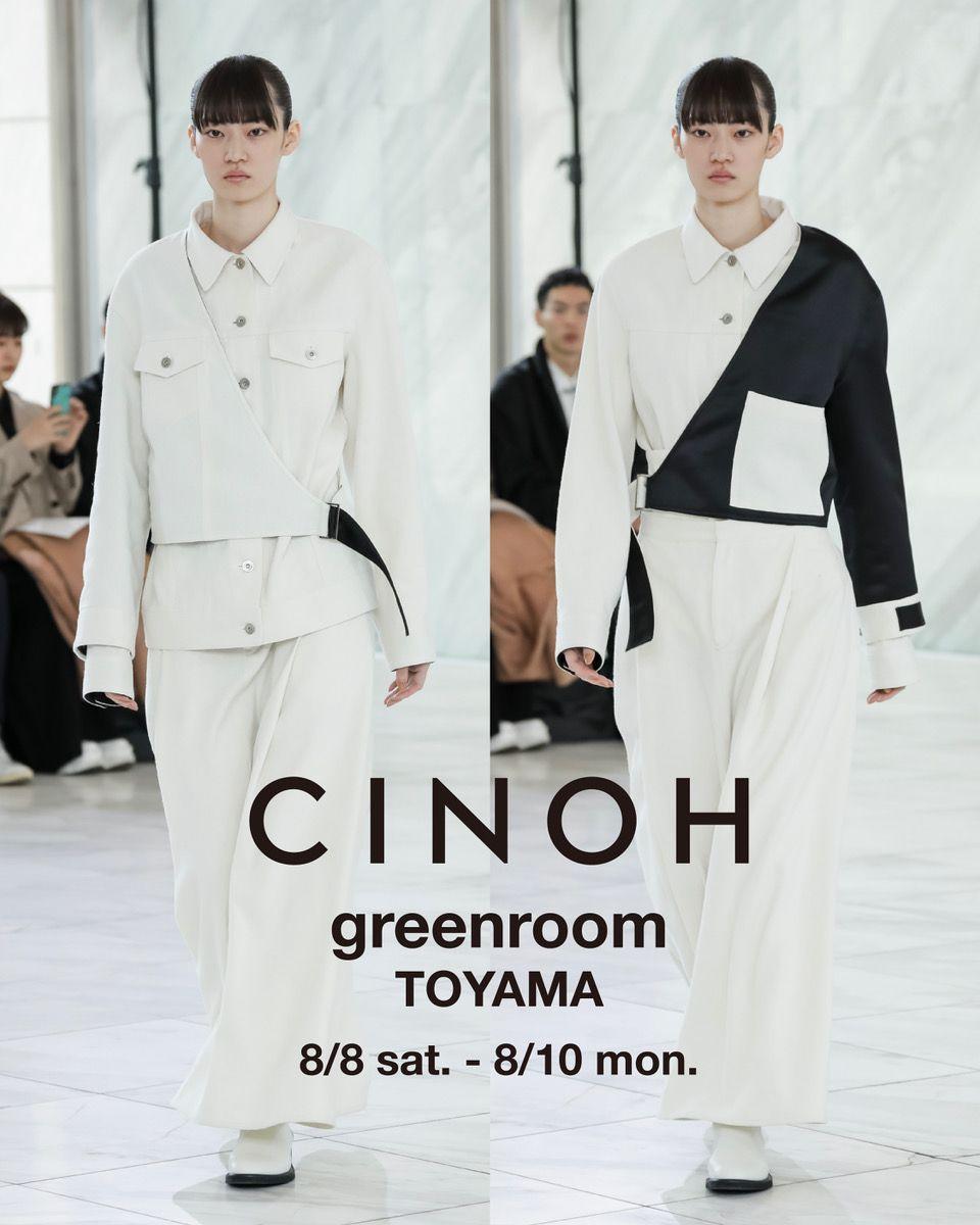 CINOH POP UPのおしらせの写真