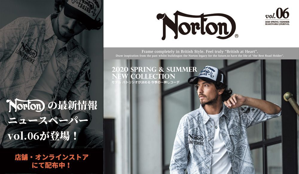 NORTON TABLOID vol.06