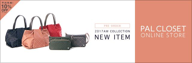 2017AW COLLECTION NEW ITEM