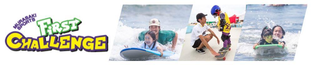 WSL WORLD SURF LEAGUE QS1500 MURASAKI SHONAN OPEN 2019