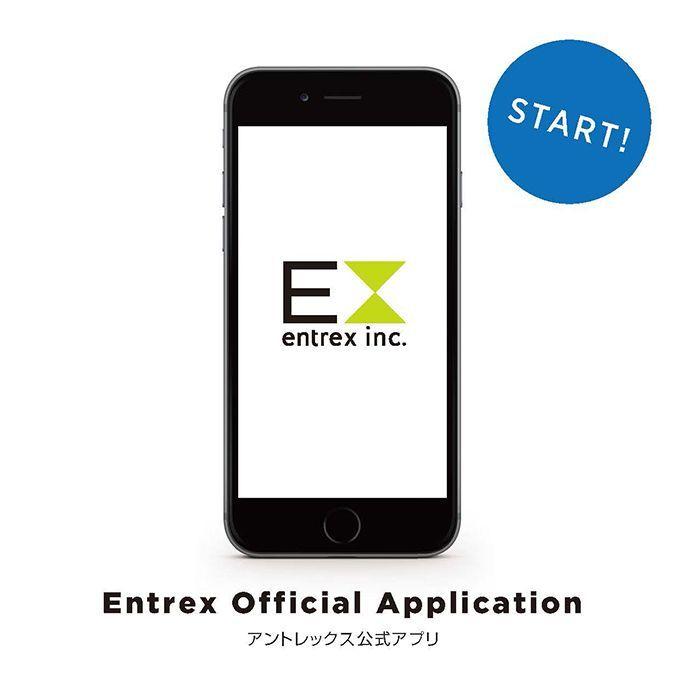 「アントレックス公式アプリ リリース!」の写真