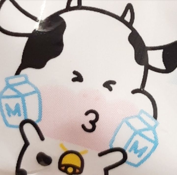 「マラウカウ ソフトキャンディ♪」の写真