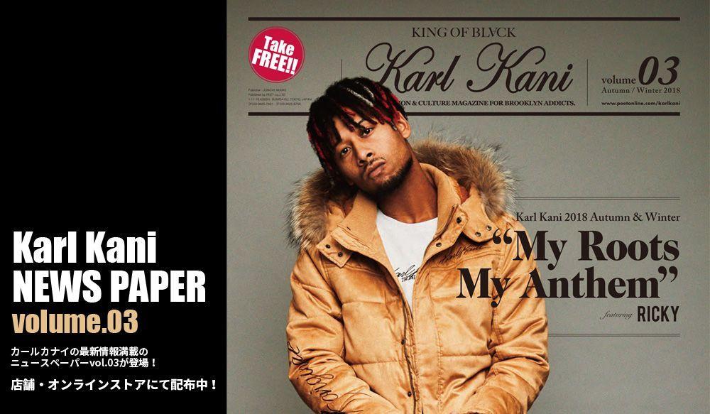 KARL KANI NEWS PAPER vol.03