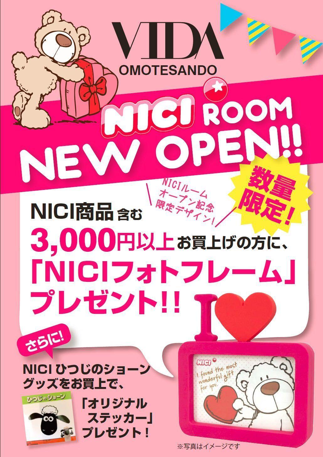 「☆★NICI ROOM NEW OPEN!!★☆」の写真