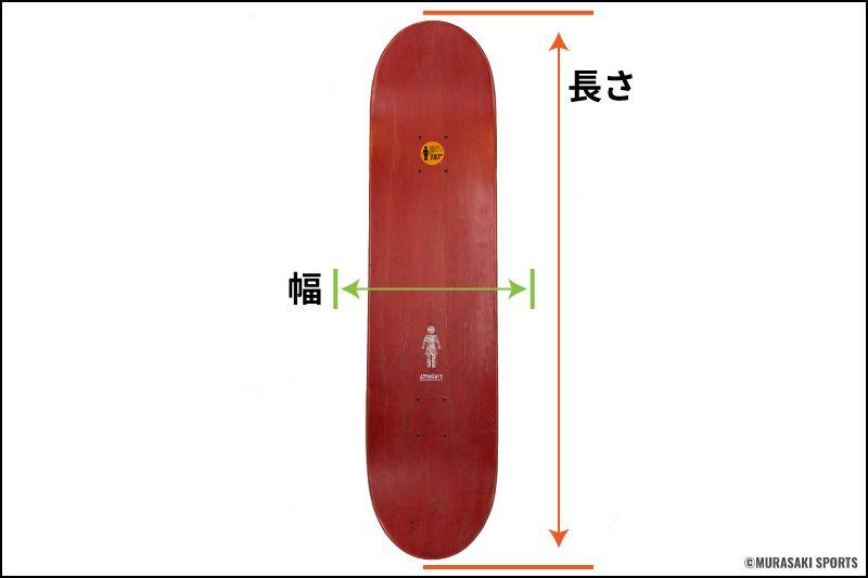 スケートボードデッキの長さ・幅