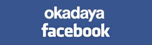 okadaya facebook