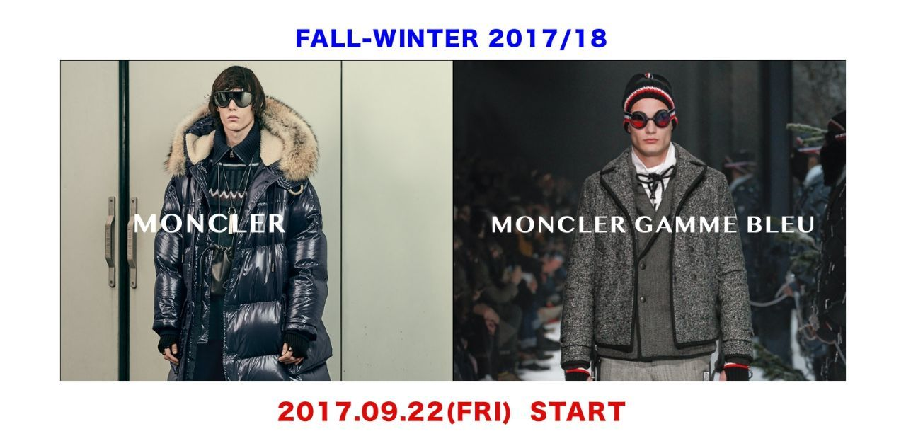 MONCLER 2017-18 FALL & WINTERの写真