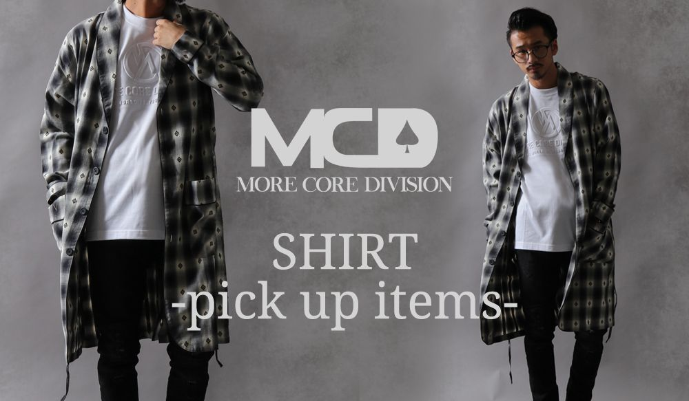 SHIRT-pick up items-