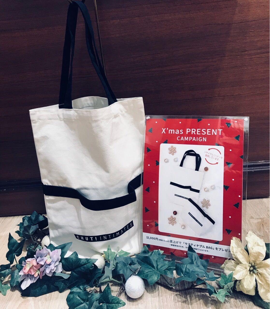 少し早いクリスマスプレゼント☆【イオンモール岡山店】の写真