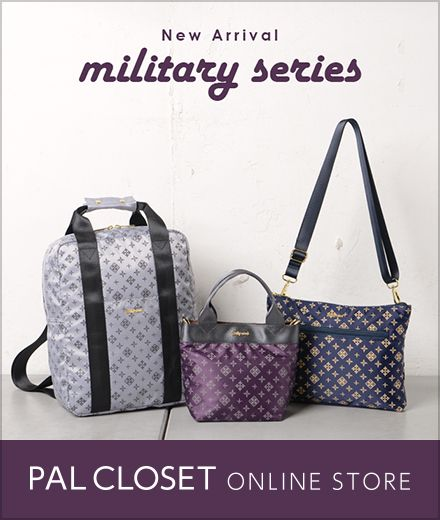militaryシリーズ