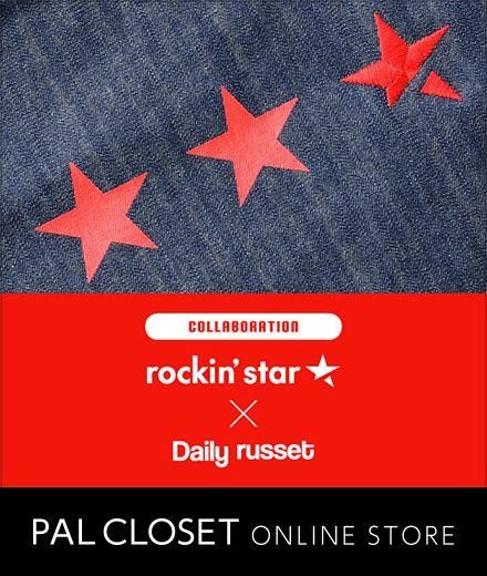 rockin'star★×Daily russet