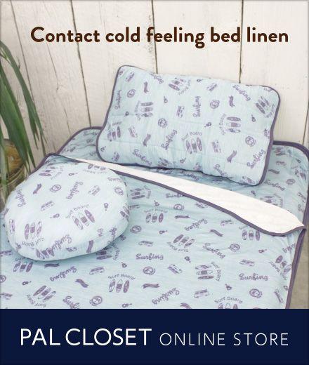 cold feeling bed Iinen