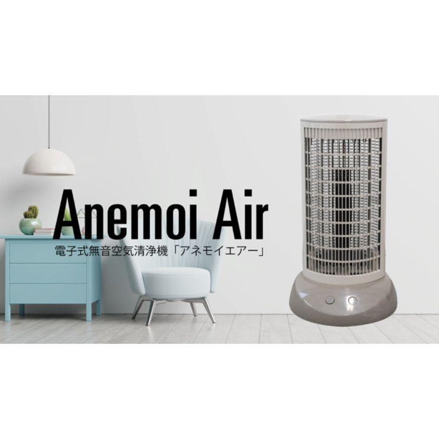 「アパレル業界など多様な業種に導入・電子式空気清浄機」の写真