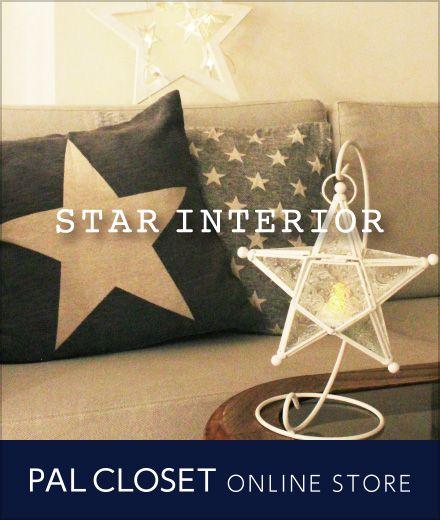 STAR INTERIOR