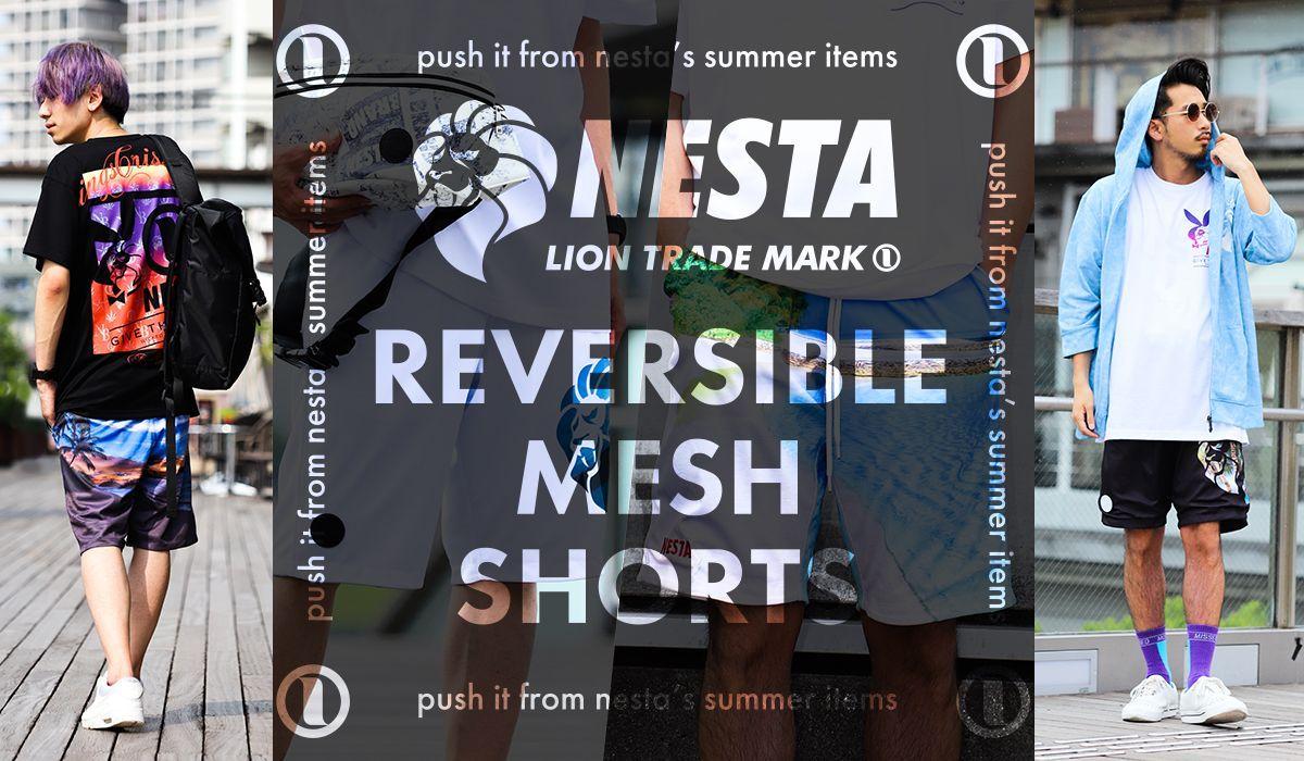 NESTABRAND Reversible shorts