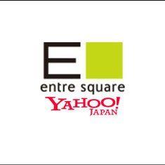 「entrex 公式通販サイト entre square Yahoo!店 ブログ始めました!」の写真