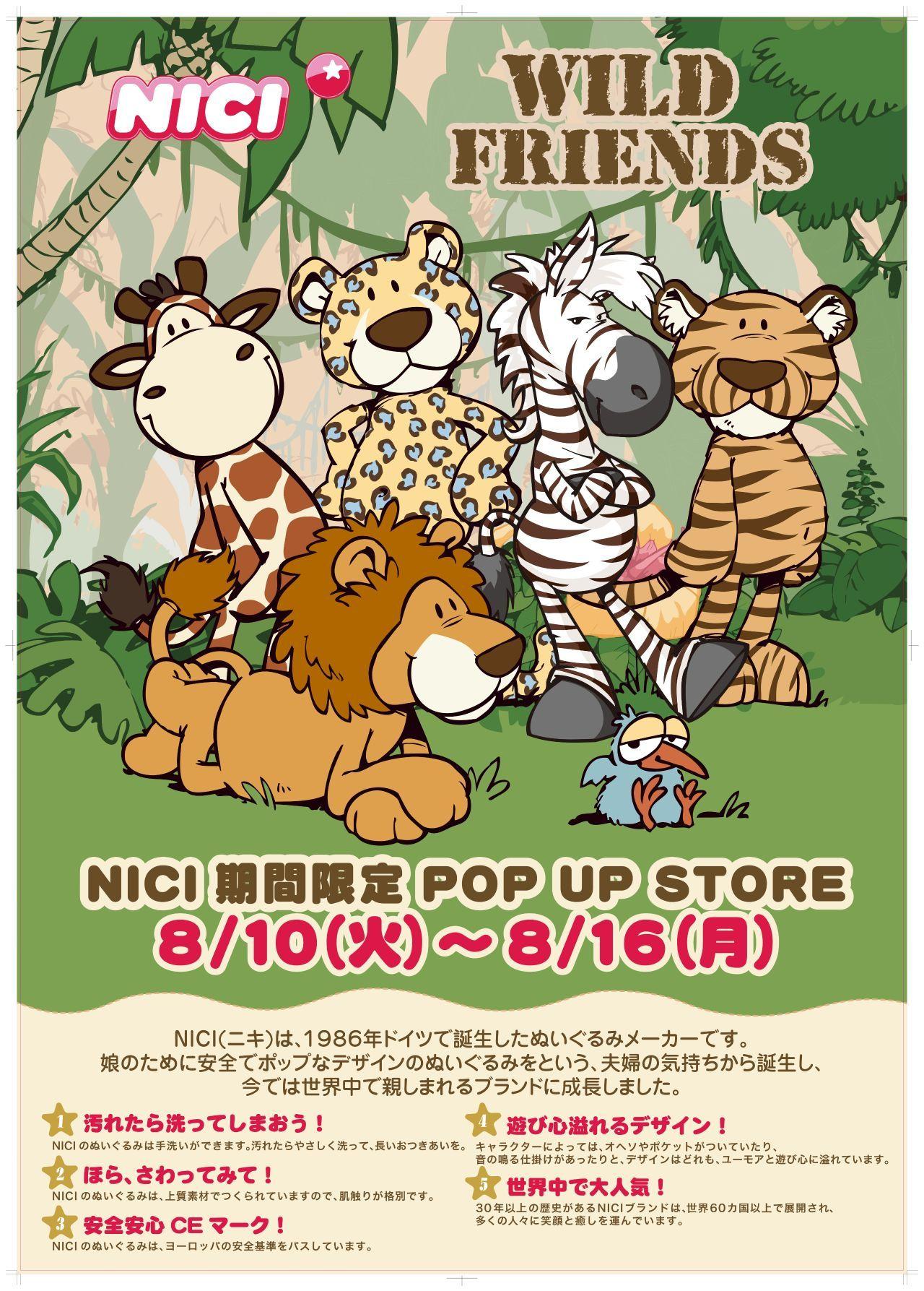 「【あと6日☆】NICI POPUP STORE【モラージュ菖蒲】」の写真