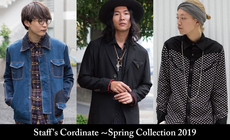 Staff's Cordinate ~Spring Collection 2019の写真