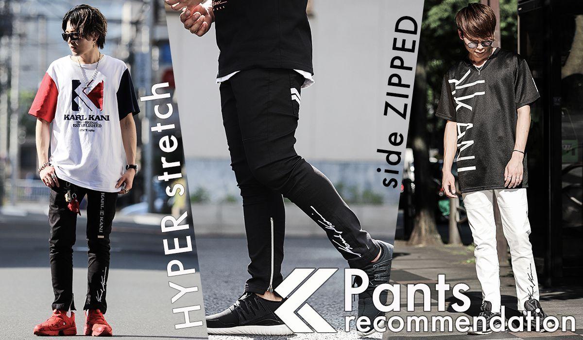 HYPER stretch side ZIPPED Pants