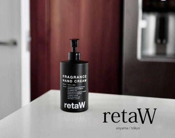 retaW / 新商品