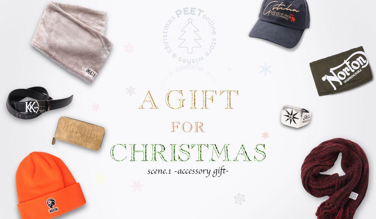 Accessory Gift! -予算で選ぶクリスマスギフト-