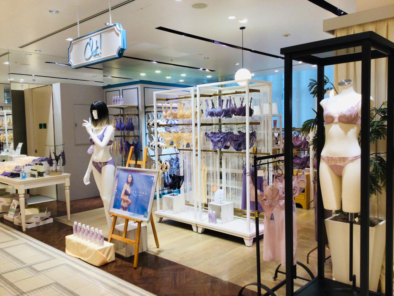 コレド日本橋店の写真