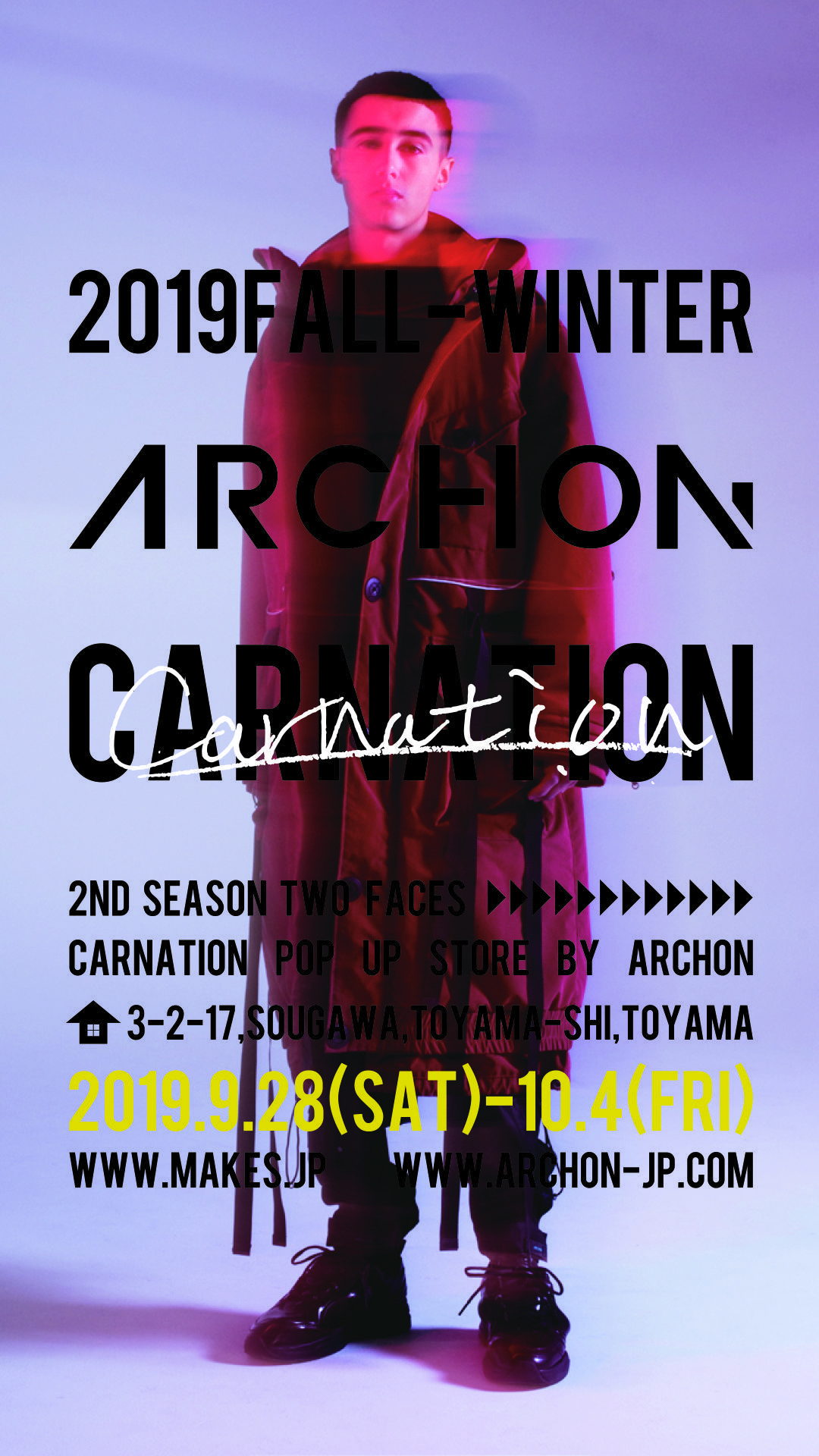 ARCHON  ©︎2019 Autumn&Winter POP UP STOREのお知らせの写真