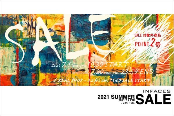 2021 SUMMER SALEの写真