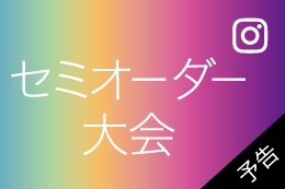 <Instagram Live 予告><br />4.25(木)<br />22:00〜START!!
