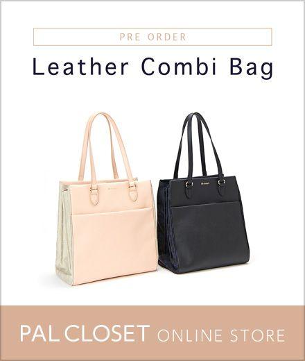 Leather Combi Bag予約会