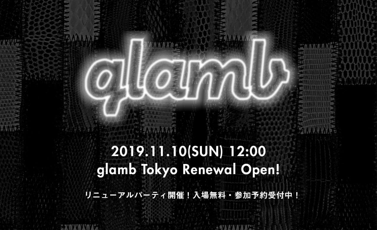 11月10日 glamb Tokyoリニューアルパーティ開催!の写真