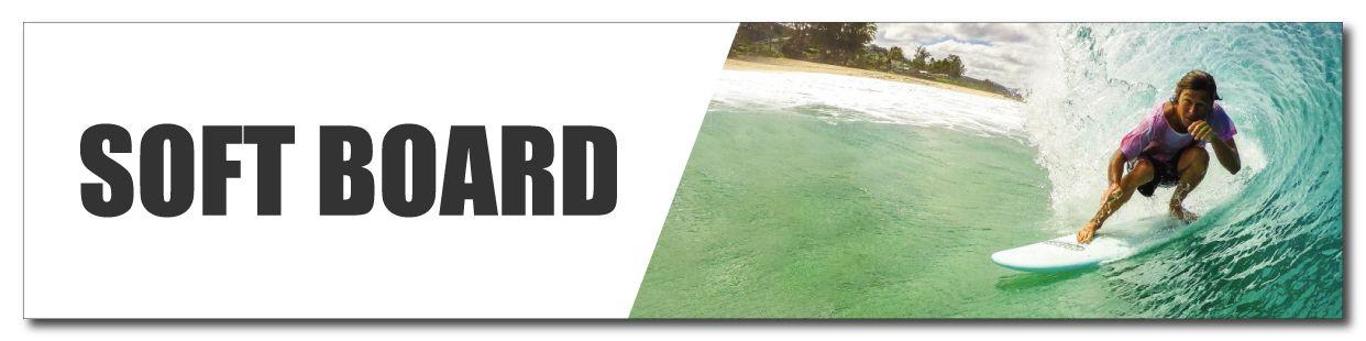 SOFT BOARD(ソフトボード)