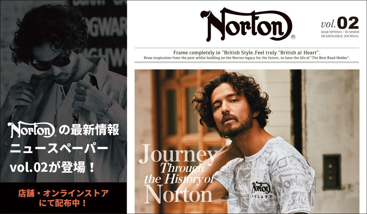 NORTON NEWS PAPER vol.02