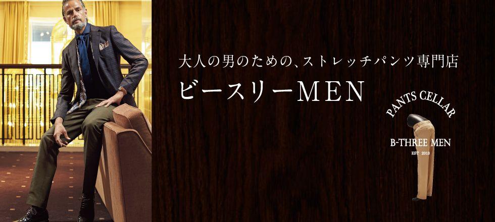 B-THREE-MEN