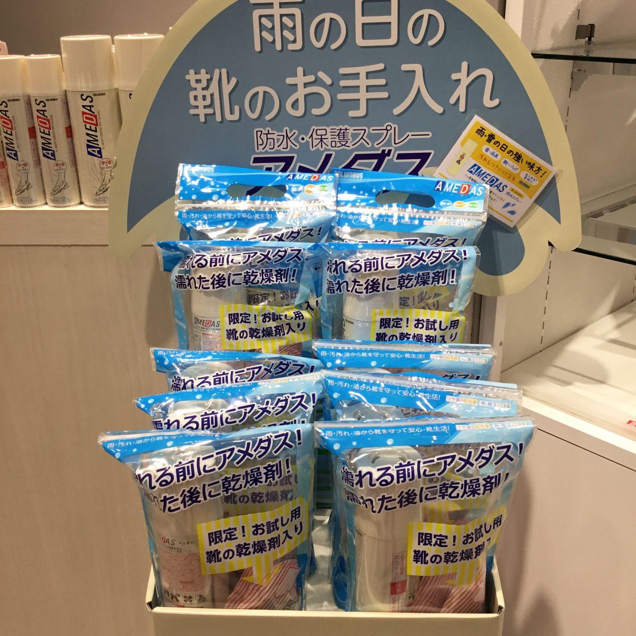 モール 大阪 シティ イオン ドーム
