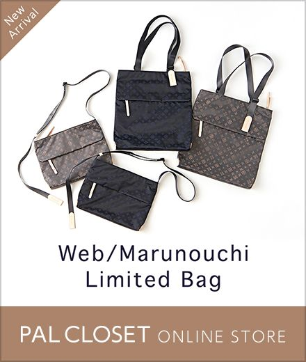 Web/Marunouchi Limited Bag