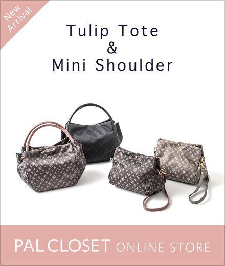 Tulip Tote & Mini Shoulder
