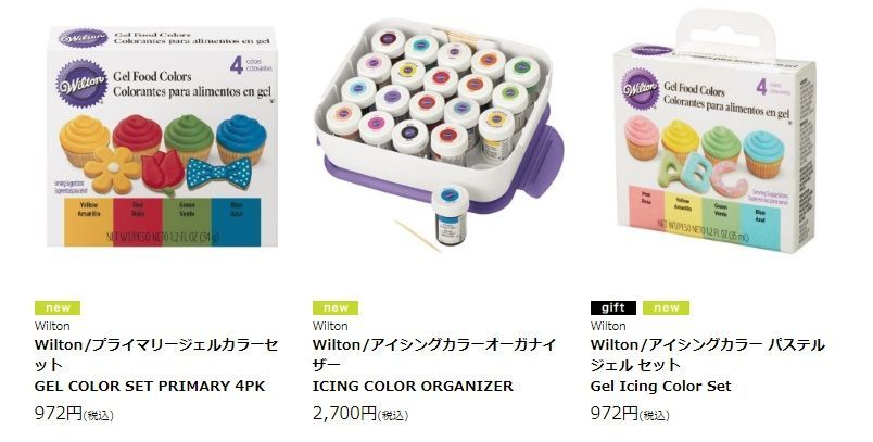 「entre square通販サイトの商品に英語表記を追加しました!!」の写真