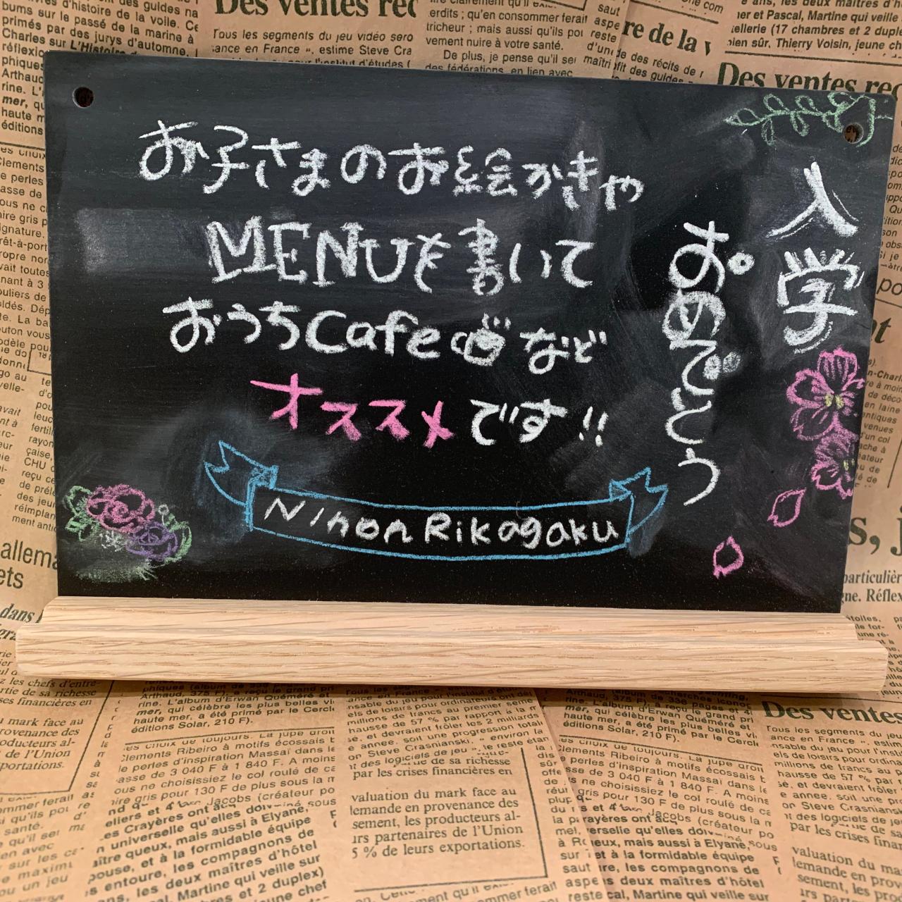 「【新商品】ちいさな黒板」の写真