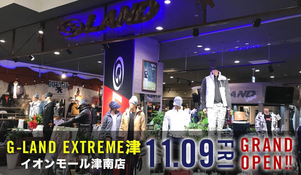 G-LAND EXTREME津イオンモール津南店OPEN!
