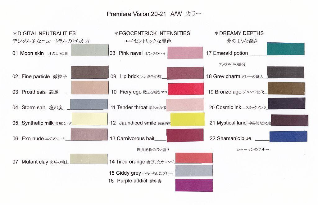 2021 トレンド カラー 【2021春】トレンドヘアカラーあなたに本当に似合う髪色はコレ!