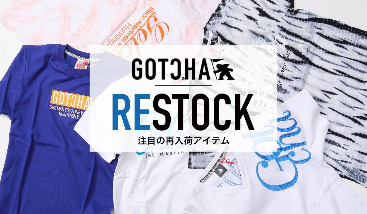 GOTCHA RESTOCK
