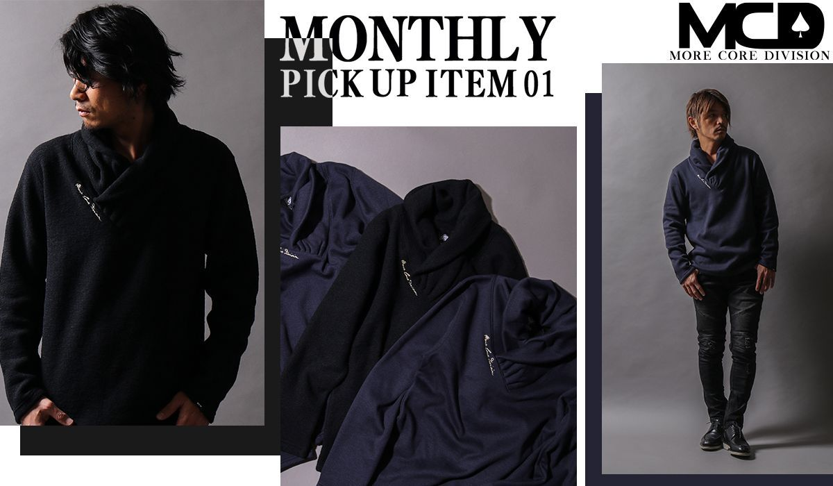 MONTHLY PICK UP ITEMS Vol.1