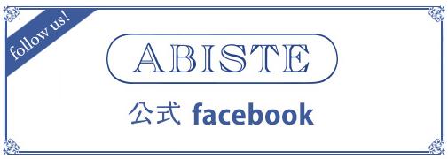 ABISTE facebook