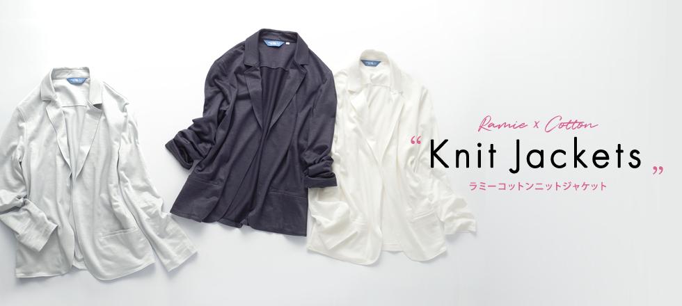 【レディース】ラミーコットンニットジャケット