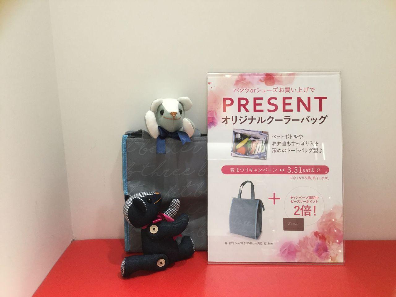 56ef67fb0494 大丸梅田店   ストレッチパンツのB3 (ビースリー) 公式ショップブログ ...