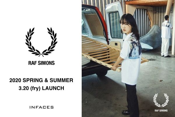 FRED PERRY x RAF SIMONS 2020 SPRING & SUMMER 3.20 (fry) LAUNCHの写真