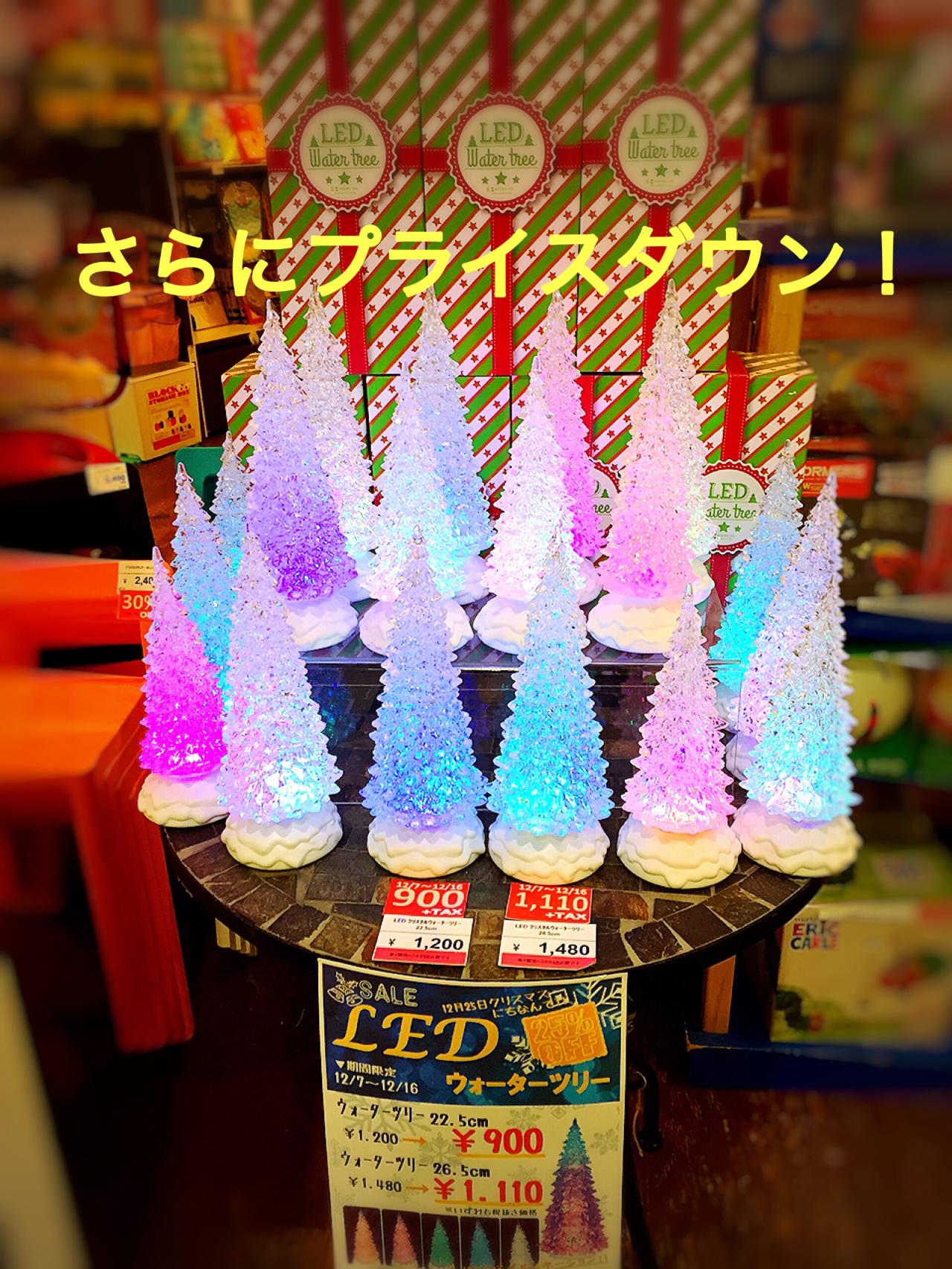 「【ついに】LEDクリスタルウォーターツリー【ラストチャンス】」の写真