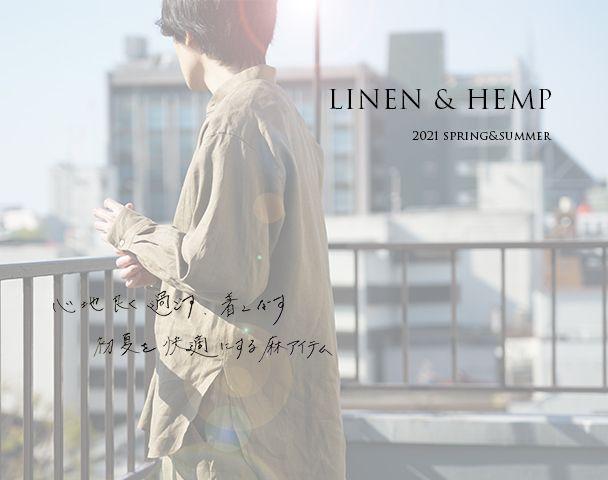 LINEN&HEMP 2021spring&summerの写真