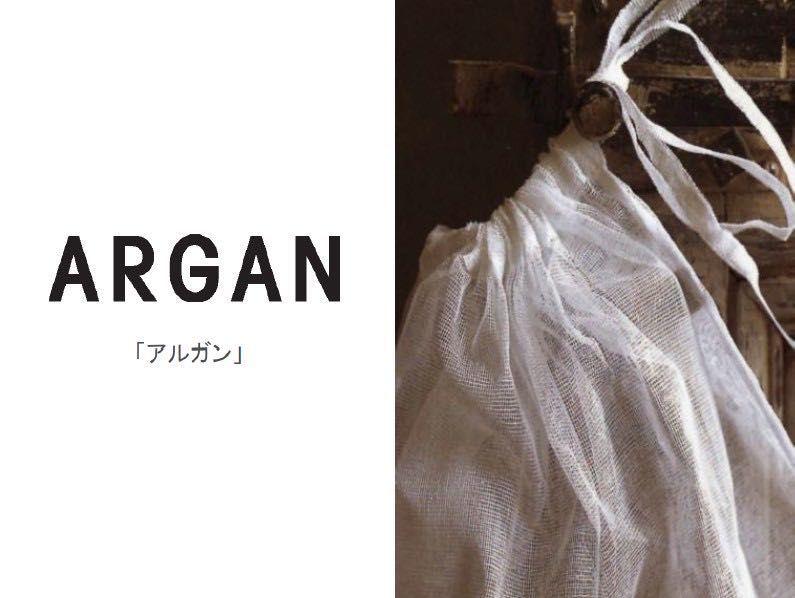 「ARGAN / アルガン」の写真
